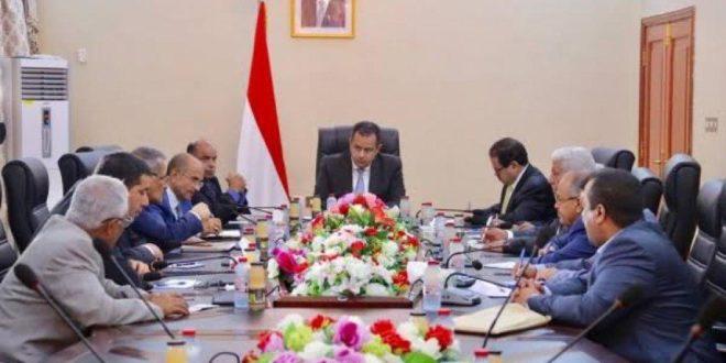 الحكومة اليمنية تدعوا المجتمع الدولي ومؤسساته للقيام بمسئولياتهم لاستقرار وسيادة ووحدة الحكومة اليمنية