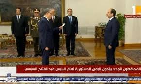 بداية حركة محافظين جديدة في مصر لتحقيق الأهداف الإستراتيجية في الدولة