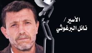 معتقلات الاحتلال تنقل الاسير نائل البرغوثي لمعتقل هداريم