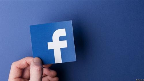 مكافآت بالجملة .. فيسبوك يطلق تطبيقا جديدا و600 دولار مكافأة لمشاركته