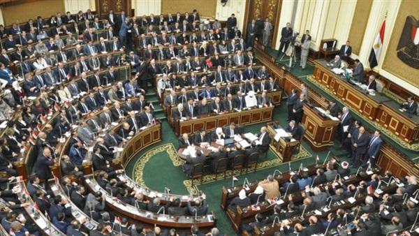اللجنة الإقتصادية بمجلس النواب تنتهي من مناقشة قانون القيد المركزي وتحيله للجلسة القادمة للمجلس