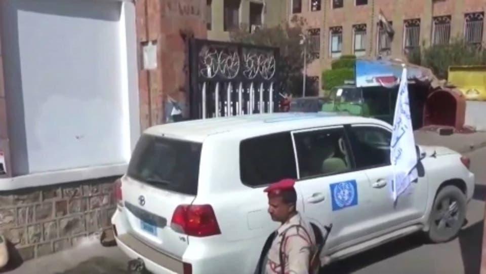 وفد أممي يصل لتعز ويشدد بضرورة رفع الحصار الحوثي بصورة عاجلة