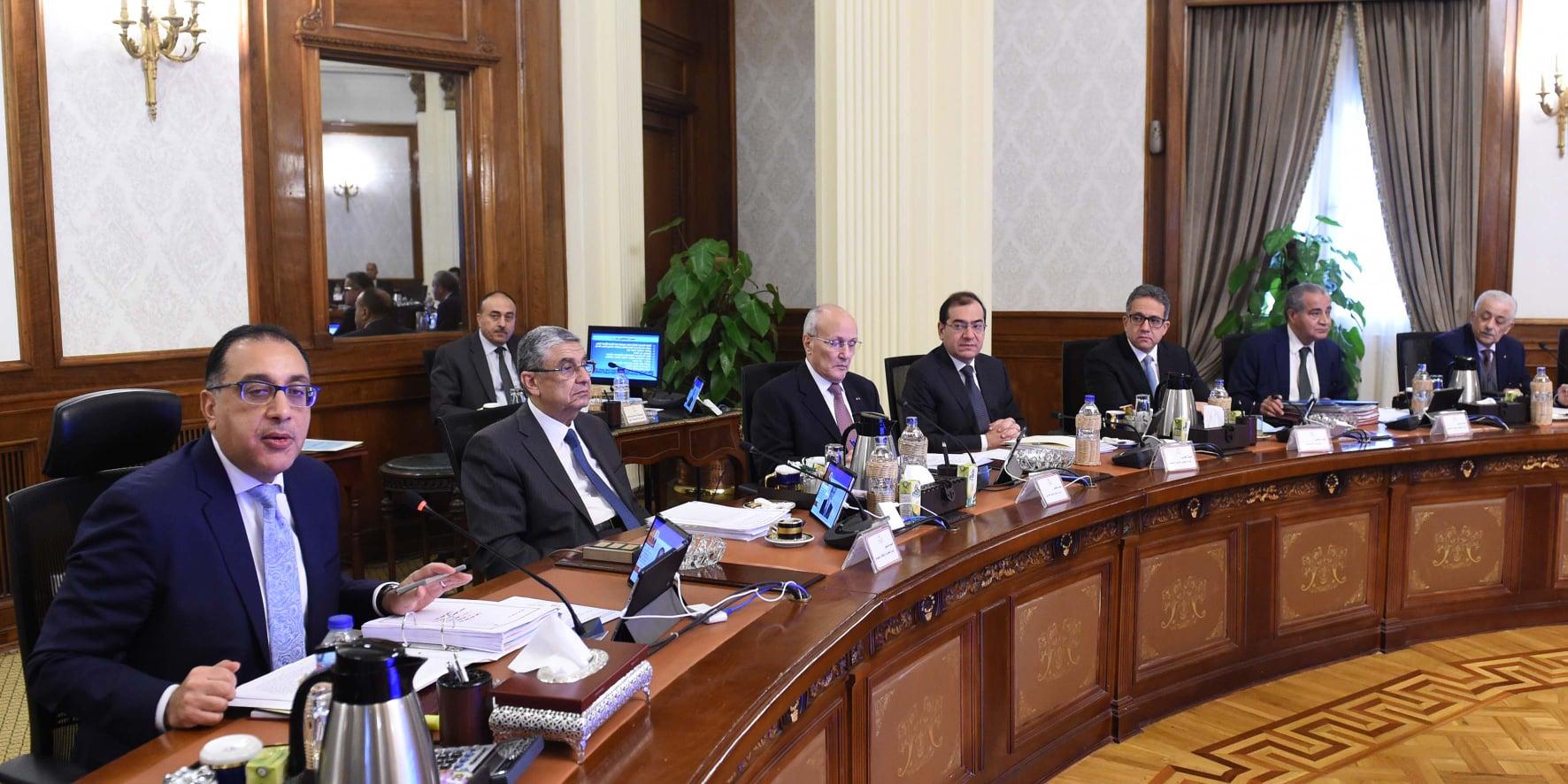 4 حالات تجوز منح الجنسية المصرية للأجانب