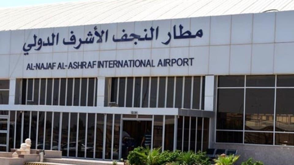 مطار النجف الدولي