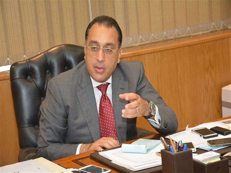 إجراءات الحكومة المصرية لتشجيع الصناعة