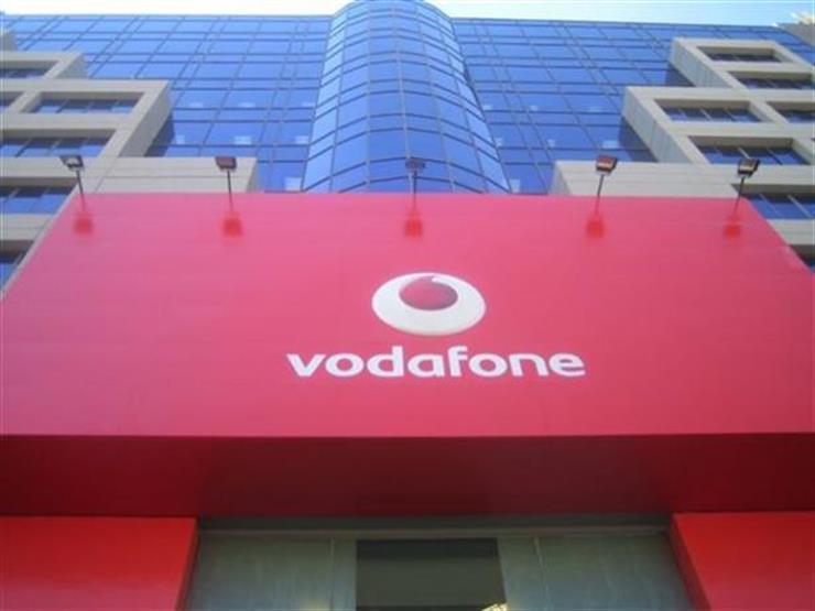 اعلان بيع فودافون مصر يرفع أسهم شركة الاتصالات
