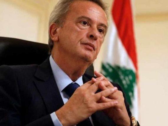 الحاكم للمصرف في لبنان يوجد لديه حصانه ومن غير الممكن أن تتم إقالته