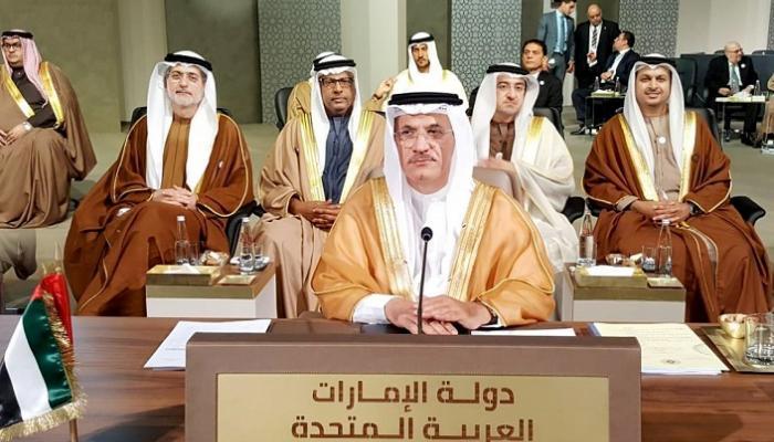 القمة في الإمارات المتحدة