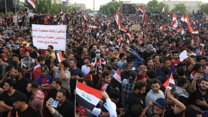 انتفاضة العراق على السلطة