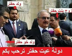 تؤكد ميركل بـ ايقاف النار يعتبر بدايه طيبه من حفتر و يكشف الجيش الليبي خدعة تركيا