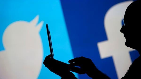 تحذير السلطات السعودية من إعلانات مواقع التواصل