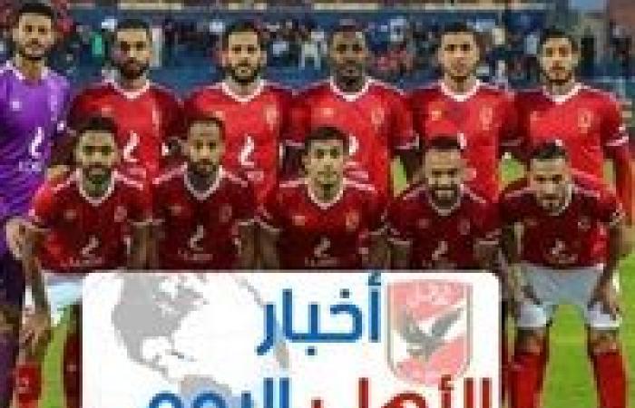 رمضان صبحي ينتظر قرار فايلر..وعبد الحفيظ يطير للسودان..والهلال يرفض حكم اللقاء
