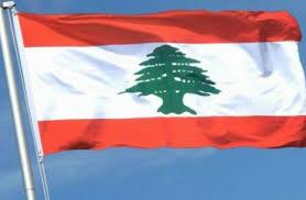 تسهيلات وانفراجات كثيرة تيسر في تكوين وتشكيل الحكومة اللبنانية الجديدة
