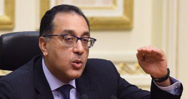 قرار جديد من الحكومة المصرية فيما يخص وزارة التعاون الدولى و وزارة التخطيط