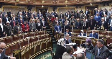 تأجيل جلسة الاستماع اليوم في مجلس النواب المصري