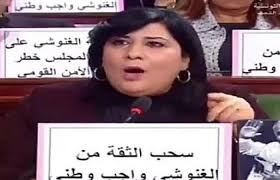 الاعتداء علي النائبه التونسيه عبير موسي داخل مجلس البرلمان التونسي