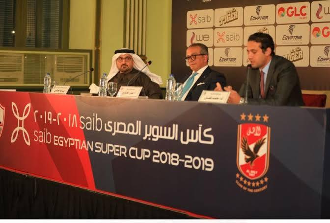عمرو الجناينى: اللائحة تمنعنا من إقامة كأس السوبر في الامارات