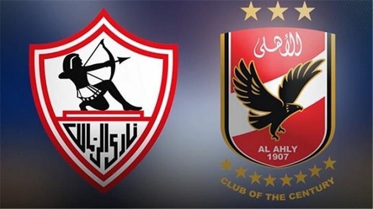 إلغاء مباراة الأهلى والزمالك رسميًا