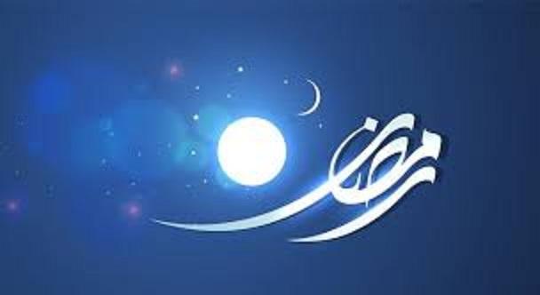 السعودية تحدد الجمعة الموافق الرابع والعشرون من شهر أبريل أول أيام شهر رمضان المبارك فلكيا