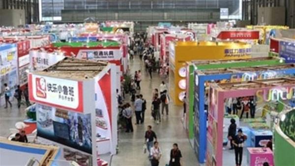 المعرض التجاري في شرق أفريقيا