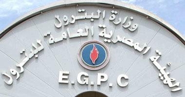وزارة البترول المصرية توضح للمواطنين كيفية قراءة عدادات الغاز وتوفر إمكانية تسديد الفواتير إلكترونيا
