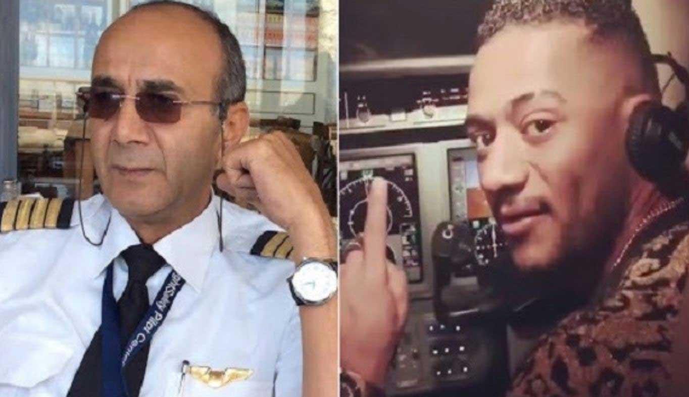 قضية محمد رمضان والطيار