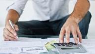 حاسبة التمويل الشخصى بنك الإنماء