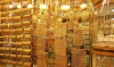 سعر الذهب اليوم فى السعودية