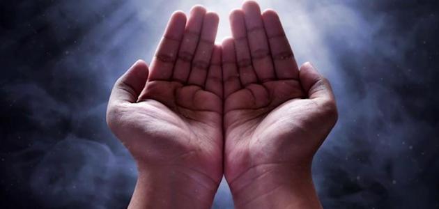 أمور غير مستحبة يجب تجنبها عند التقرب إلى الله بالدعاء
