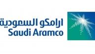 برنامج أرامكو المهني مميزاته وخطوات التسجيل