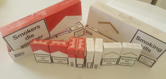 شراء دخان مالبورو اون لاين السعودية