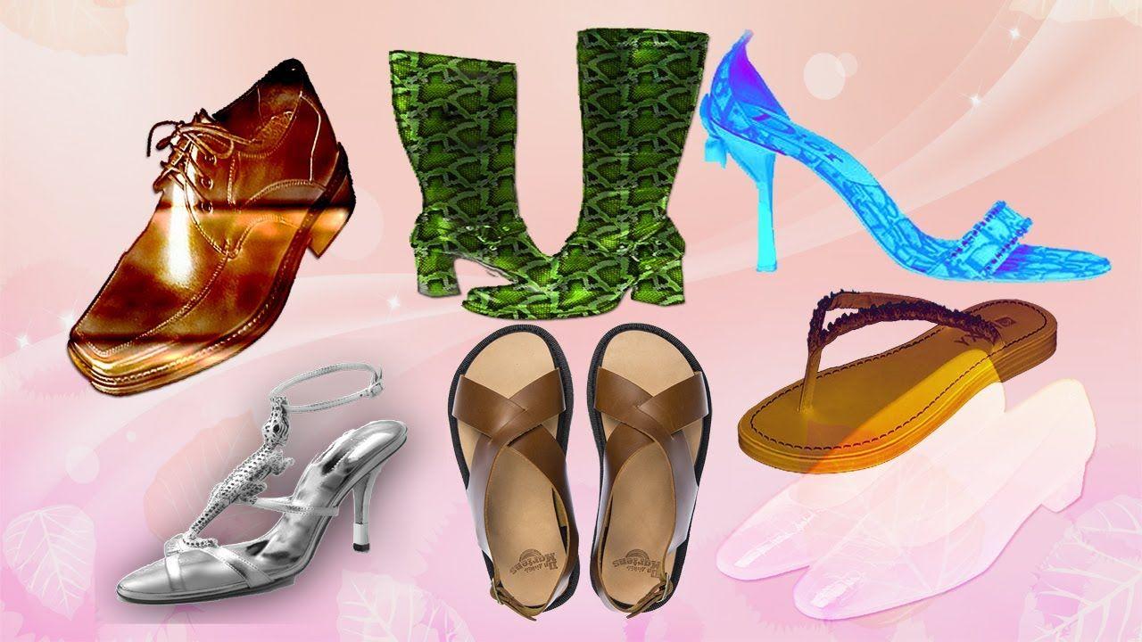 الحذاء أو النعل فى المنام وتفسير هذه الرؤية