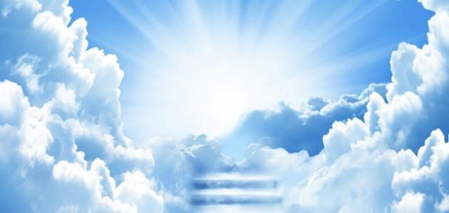 حلم الغيوم وتفسيره في المنام