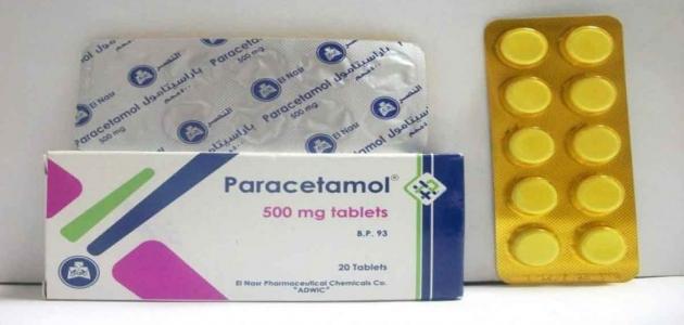 الباراستيمول دواء آمن للأطفال أم لا