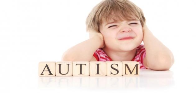 هل تؤثر المعادن الثقيلة على الطفل وتسبب له التوحد