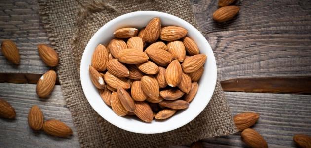 غذاء مفيد في تطهير جسم الإنسان والقلب والأوعية الدموية (المكسرات واللوز)