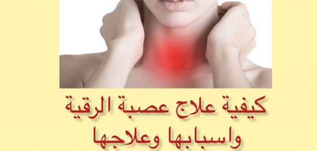 أعراض الإصابة بخشونة الرقبة وما هي أسباب تطورها