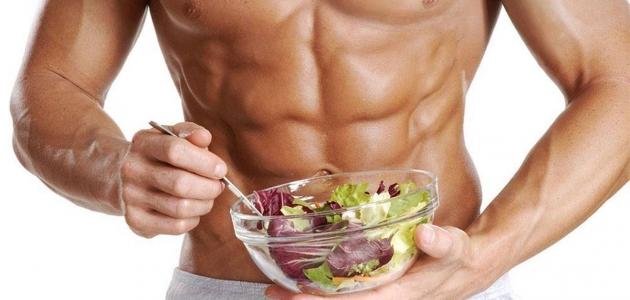 عضلات البطن فولاذية اتبع هذا النظام الغذائي